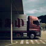 herausforderungen-logistik-ganzheitlich